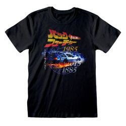 T-shirt NOIR Back To The Future - Retro Japanese
