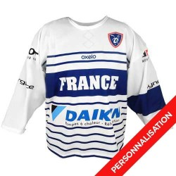 Personnalisation Maillot supporter exterieur EDF de Hockey